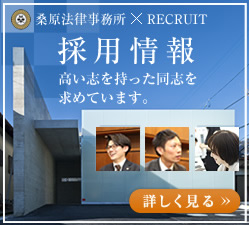 side_recruit